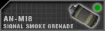 hgr_smoke_signal_green.png