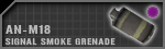 hgr_smoke_signal_purple.png